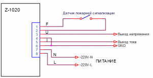 Схема включения задатчика Z-1020