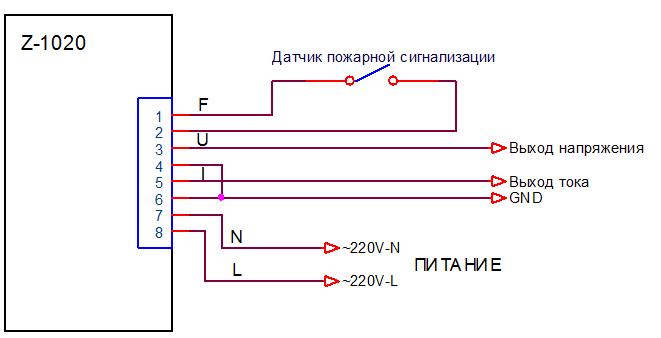 Схема включения задатчика Z-